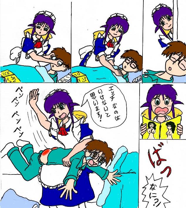 Gay boys spanking cartoons xxx spanked amp 8